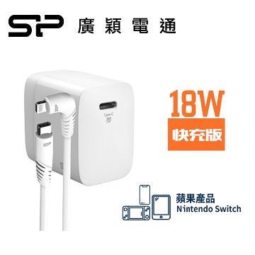 廣穎SP QM10 C to Lighting PD 18W 快充組