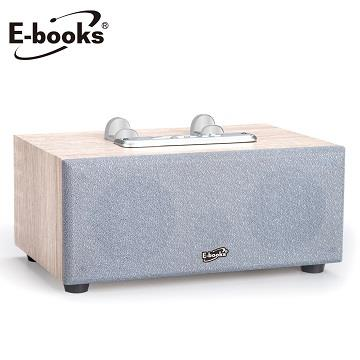 E-books 藍牙揚聲器