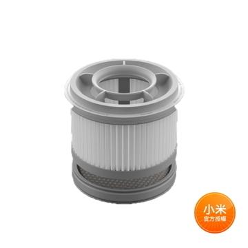 米家無線吸塵器G10/G9 HEPA 濾芯套裝