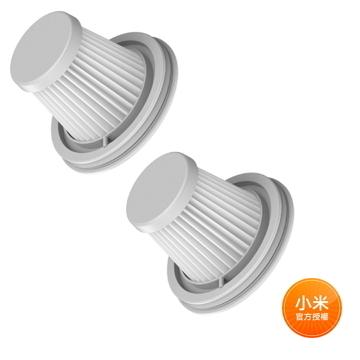 米家無線吸塵器mini HEPA濾芯(兩入裝)