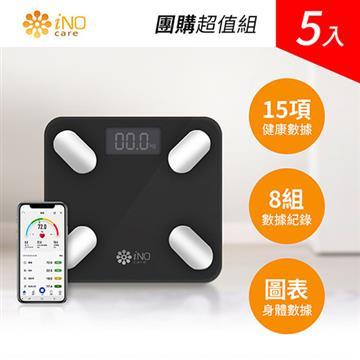 iNO 15合1藍牙智慧體重計-黑(五入組)