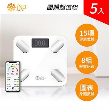 iNO 15合1藍牙智慧體重計-白(五入組)