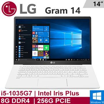 LG Gram 14Z90N-V AR53C2 14吋筆電 白色(i5-1035G7/8G/256G/W10)