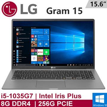 LG Gram 15Z90N-V 15.6吋筆電 銀色(i5-1035G7/8G/256G/W10)