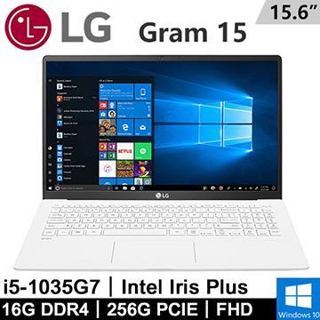 LG Gram 15Z90N-V 15.6吋筆電 白色(i5-1035G7/8G+8G/256G/W10) 15Z90N-V AR53C2SP1