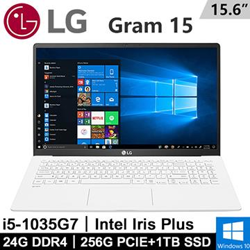 LG Gram 15Z90N-V 15.6吋筆電 白色(i5-1035G7/8G+16G/256G+1T/W10)