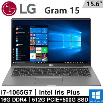 LG Gram 15Z90N-V 15.6吋筆電 i7銀色(i7-1065G7/8G+8G/512G+500G/W10)