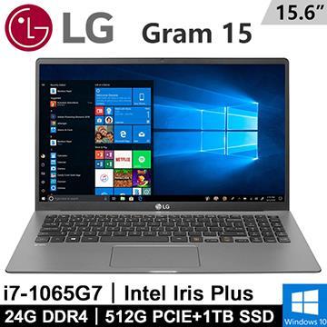 LG Gram 15Z90N-V 15.6吋筆電 i7銀色(i7-1065G7/8G+16G/512G+1T/W10)