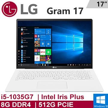 LG Gram 17Z90N-V 17吋筆電 白色(i5-1035G7/8G/512G/W10)