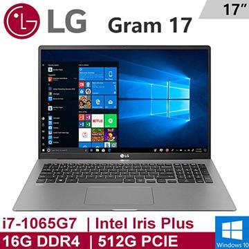 LG Gram 17Z90N-V 17吋筆電 i7銀色(i7-1065G7/16G/512G/W10)