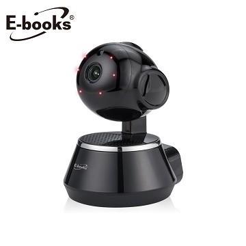 E-books W12遠端遙控HD旋轉無線網路攝影機