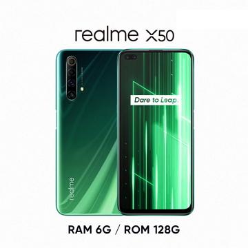 Realme X50 5G 綠