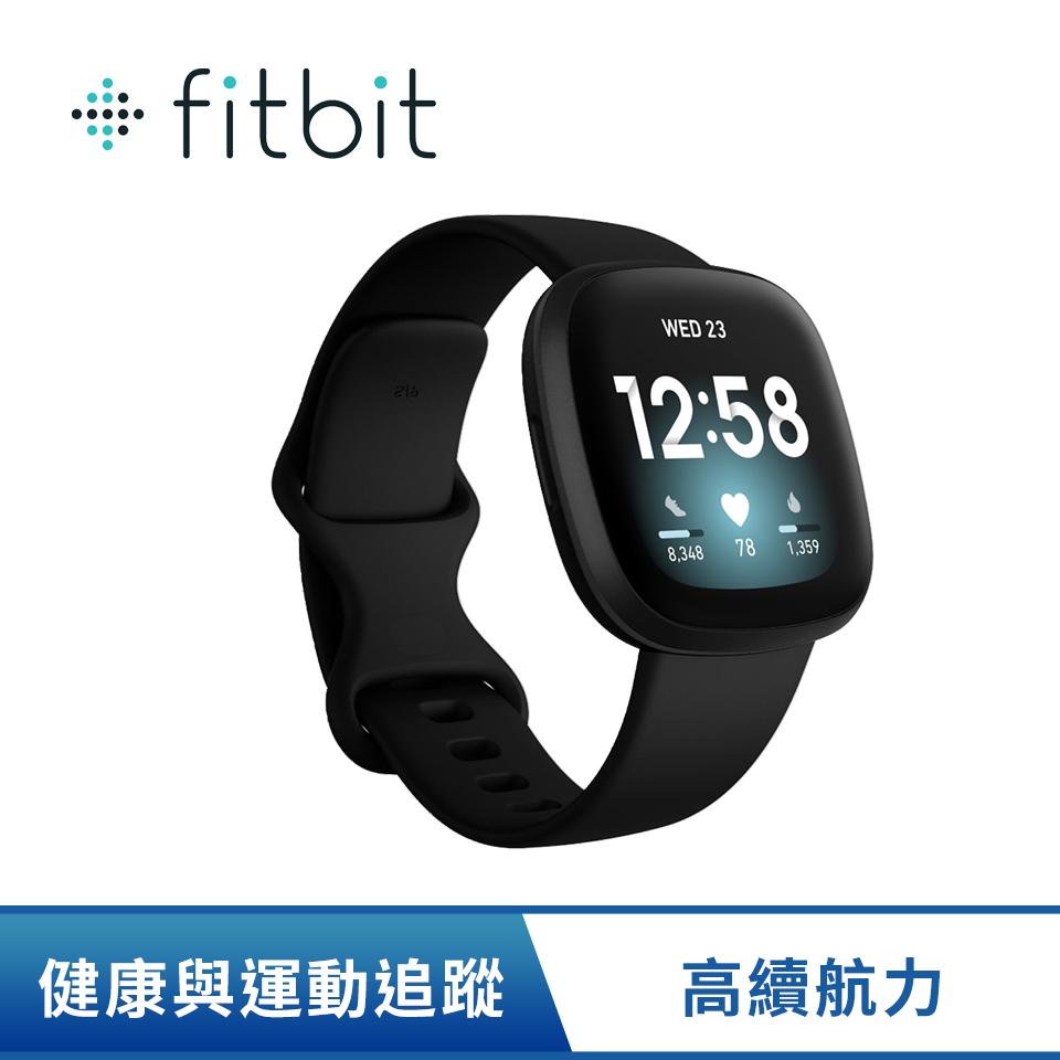 Fitbit Versa 3 健康運動智慧手錶-黑