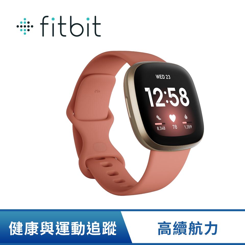 Fitbit Versa 3 健康運動智慧手錶-粉