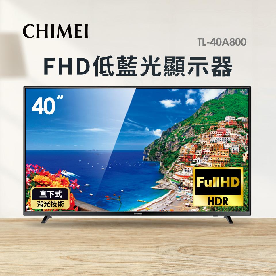 奇美CHIMEI 40型FHD低藍光顯示器