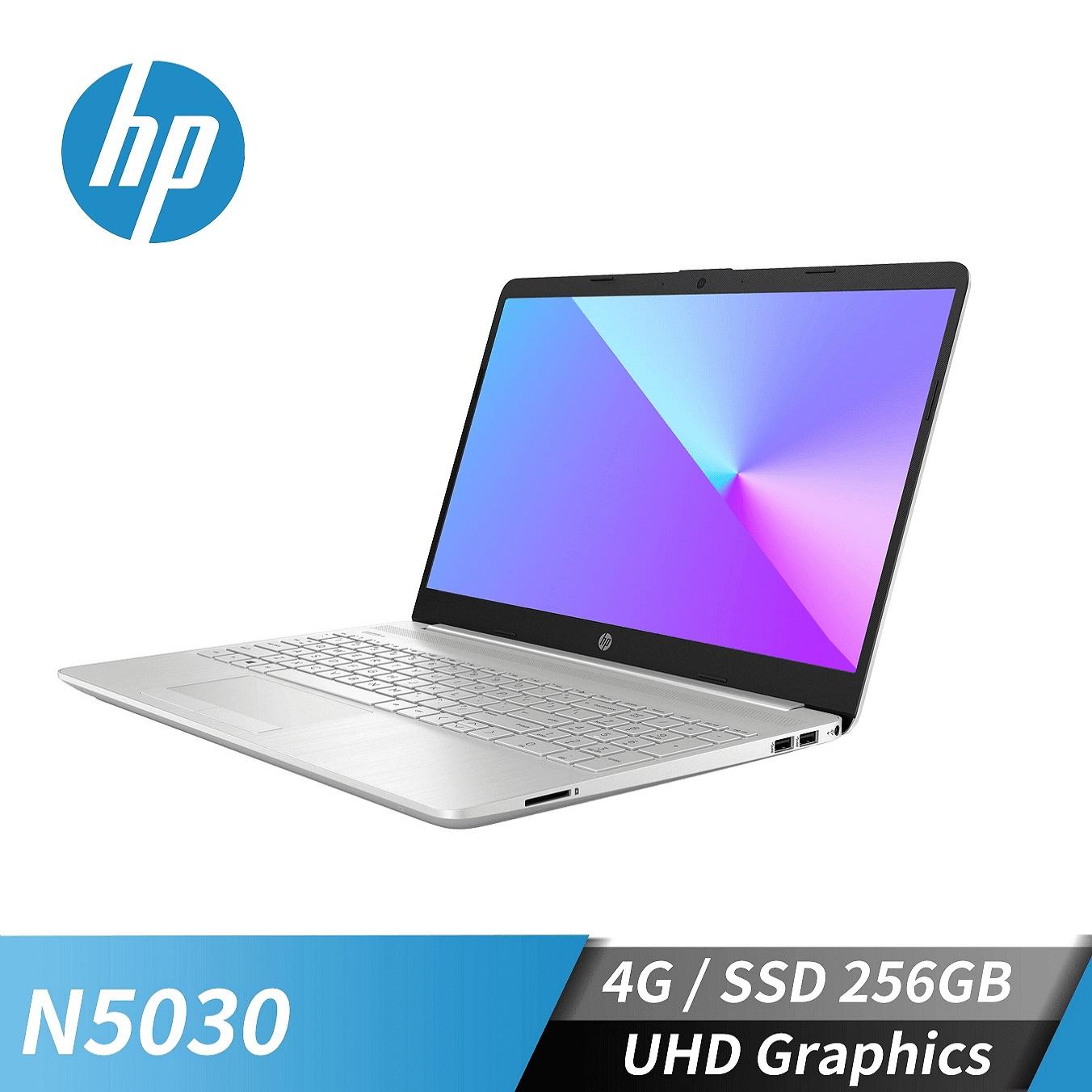 惠普 HP 超品15s 筆記型電腦(N5030/UHD Graphics/4GB/256GB)