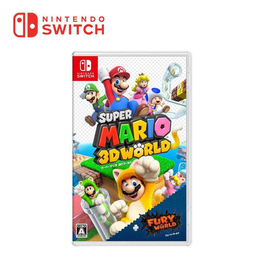 Switch超級瑪利歐3D世界+狂怒世界 中文版