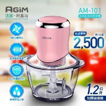 法國AGIM多功能食物料理機-粉