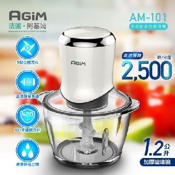 法國AGIM多功能食物料理機-白