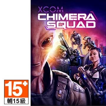 Steam XCOM 混血戰隊