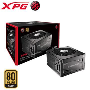 威剛 XPG 650W 80PLUS 金牌 電源供應器
