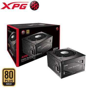 威剛 XPG 850W 80PLUS 金牌 電源供應器