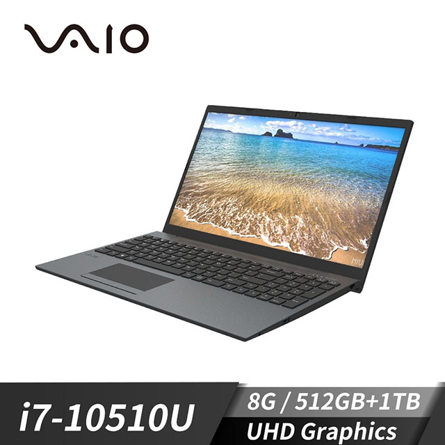 VAIO FE15 筆記型電腦(i7-10510U/UHD Graphics/8GB/512GB+1TB)