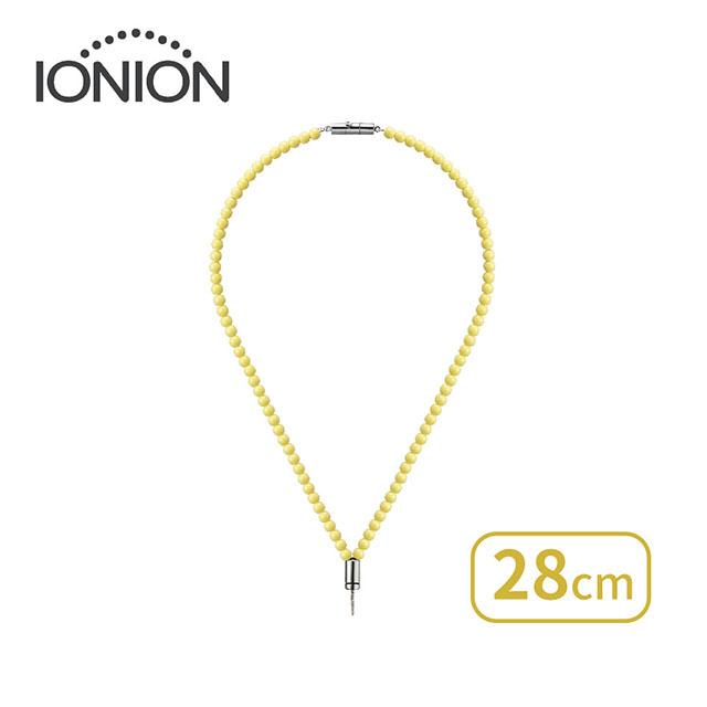 IONION 專用兒童吊飾鍊-鵝絨黃M (不含機子)