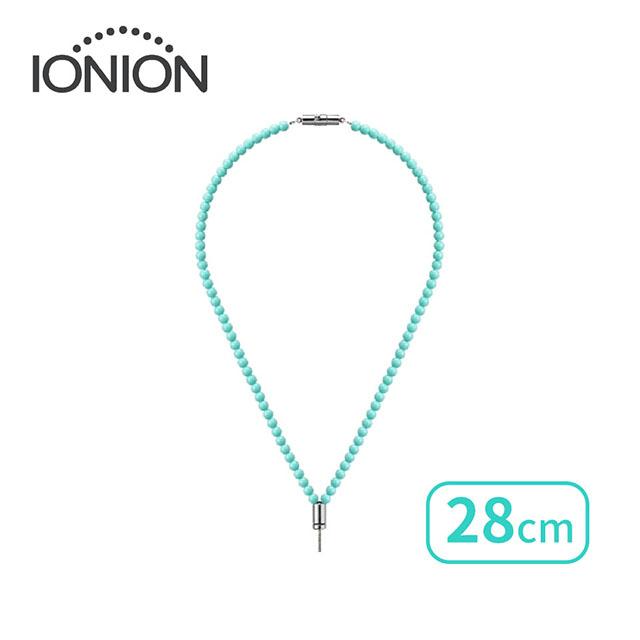IONION 專用兒童吊飾鍊-湖水藍M (不含機子) 湖水藍M-28cm