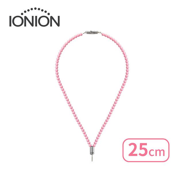 IONION 專用兒童吊飾鍊-櫻花粉S (不含機子)