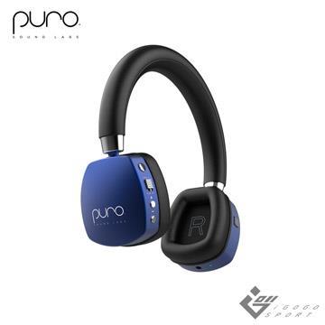 Puro Quiets 降噪無線兒童耳機-深藍色
