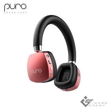 Puro Quiets 降噪無線兒童耳機-紅色