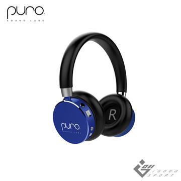 Puro BT2200s 無線兒童耳機-寶石藍