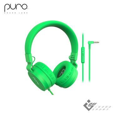 Puro Basic 兒童耳機-綠色