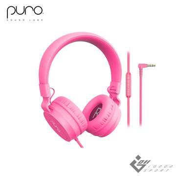 Puro Basic 兒童耳機-粉紅色