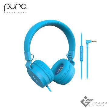 Puro Basic 兒童耳機-藍色