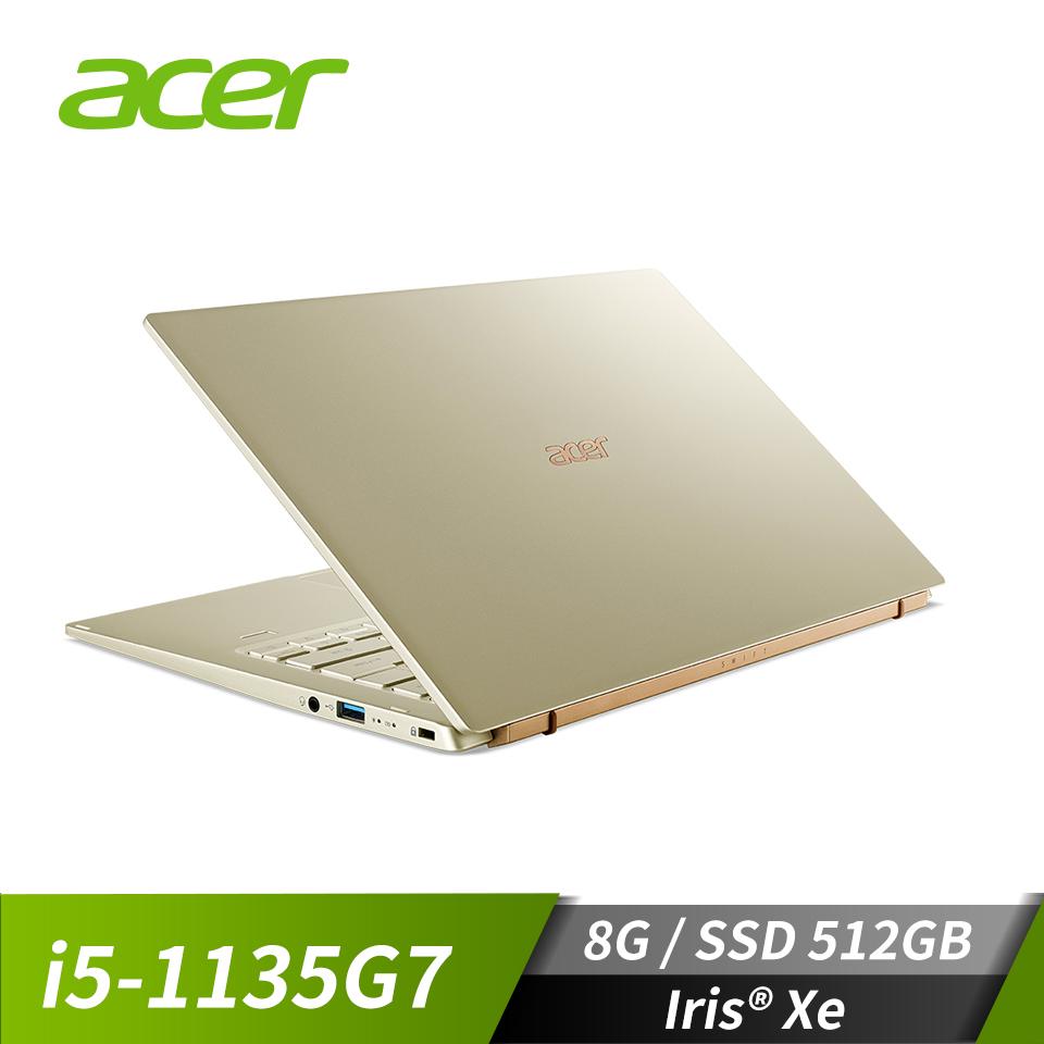 """宏碁 ACER Swift 5 筆記型電腦 14"""" (i5-1135G7/8G/512G/Iris Xe/W10/EVO認證)金"""