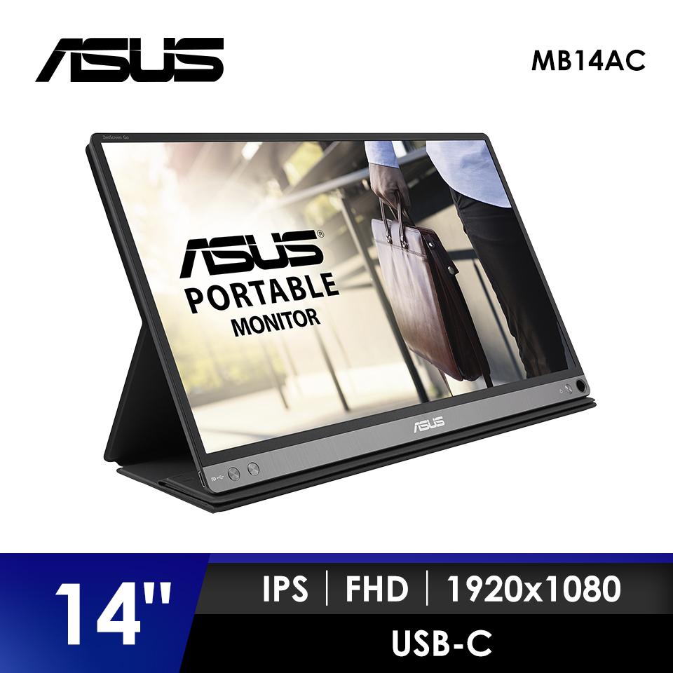 ASUS MB14AC 14型可攜式IPS螢幕