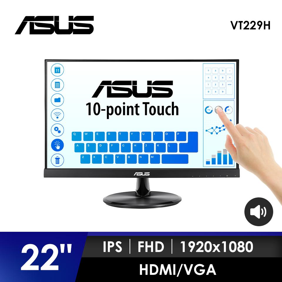 華碩ASUS VT229H 22型 IPS 多點觸控螢幕 VT229H