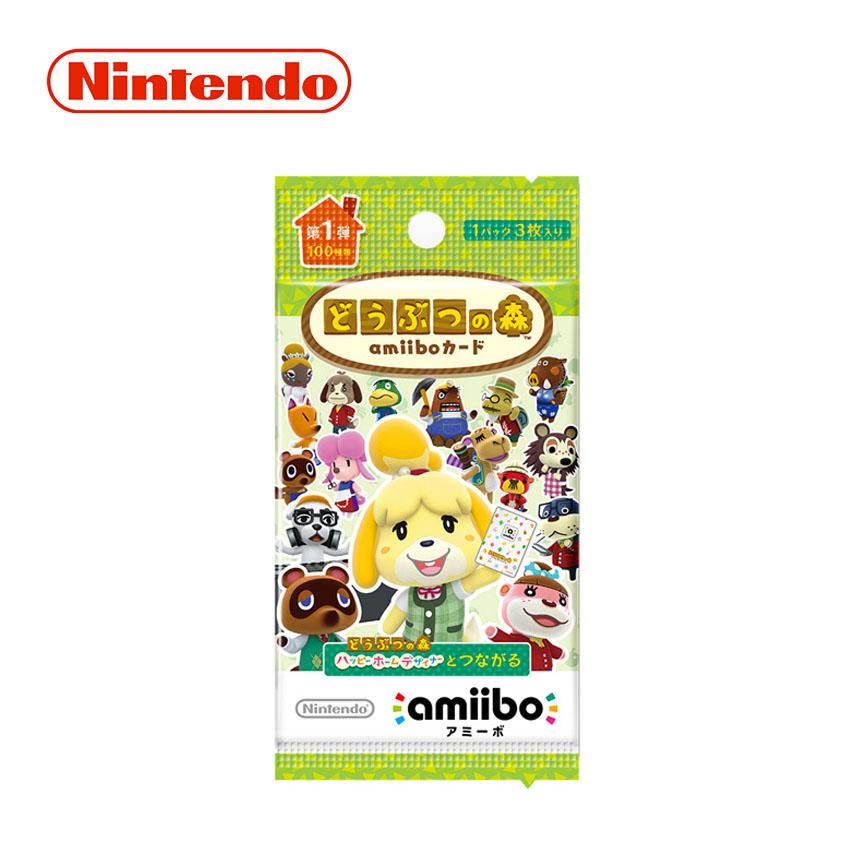 Amiibo卡 動物之森 第一彈 中文版
