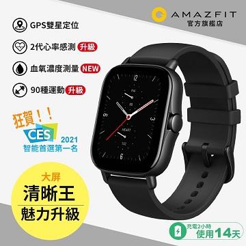 華米Amazfit GTS 2e魅力升級版智慧手錶-純粹黑 ☆可偵測心率血氧