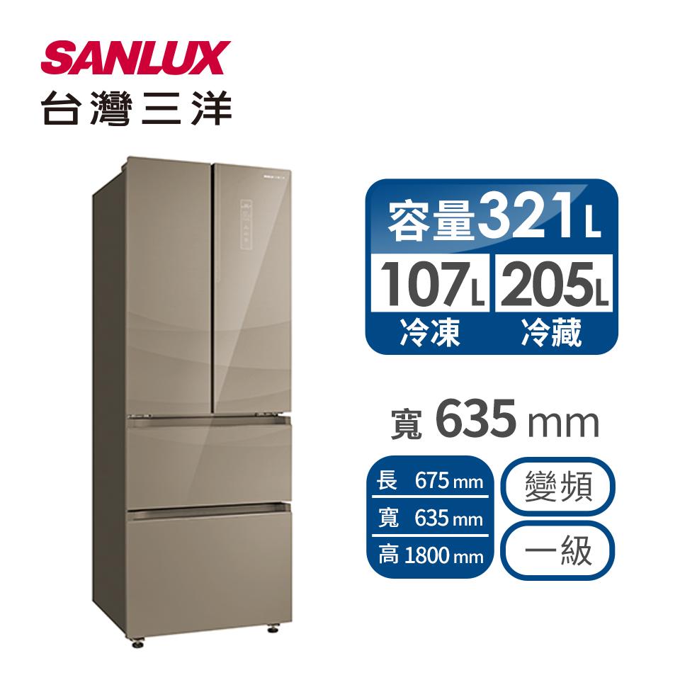 台灣三洋 312公升四門變頻冰箱