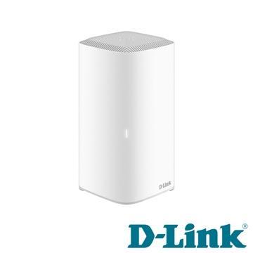D-Link Wi-Fi 6雙頻無線路由器 COVR-X1870