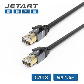 JETART捷藝 Cat.8極速網路線-1.5米