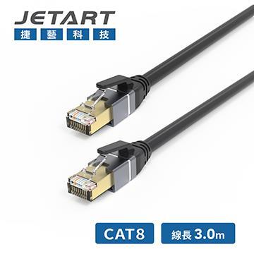 JETART捷藝 Cat.8極速網路線-3米