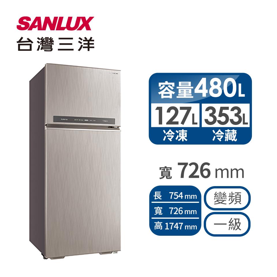 台灣三洋 480公升雙門變頻冰箱 SR-C480BV1B