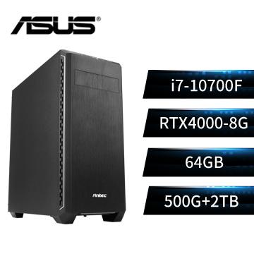 PBA華碩平台[創意神將]桌上型電腦(i7-10700F/B460/64GD4/RTX4000/500G+2T)