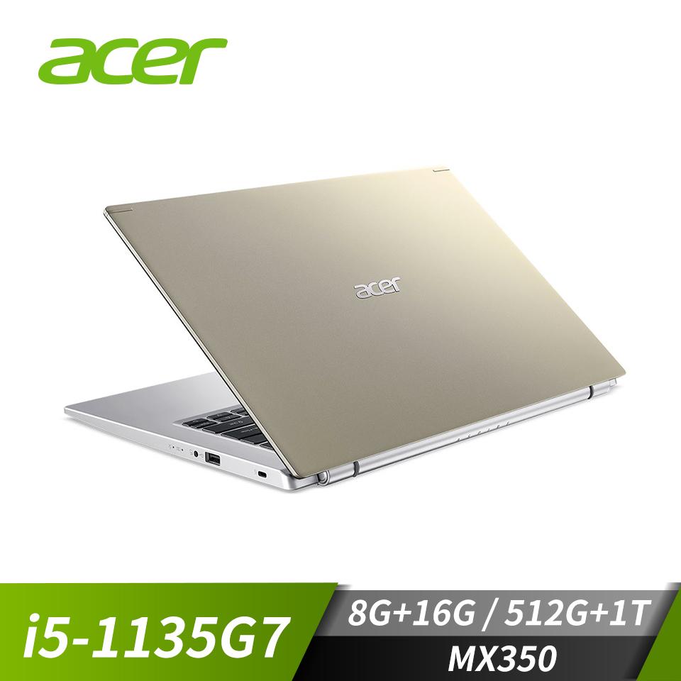 【改裝機】宏碁ACER Aspire 5 筆記型電腦 (i5-1135G7/8G+16G/512G+1T/MX350/W10)