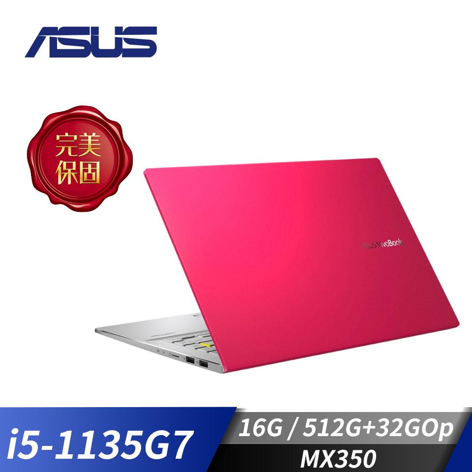 華碩ASUS S433EQ 筆記型電腦 魔力紅(i5-1135G7/16G/512G/MX350/W10)
