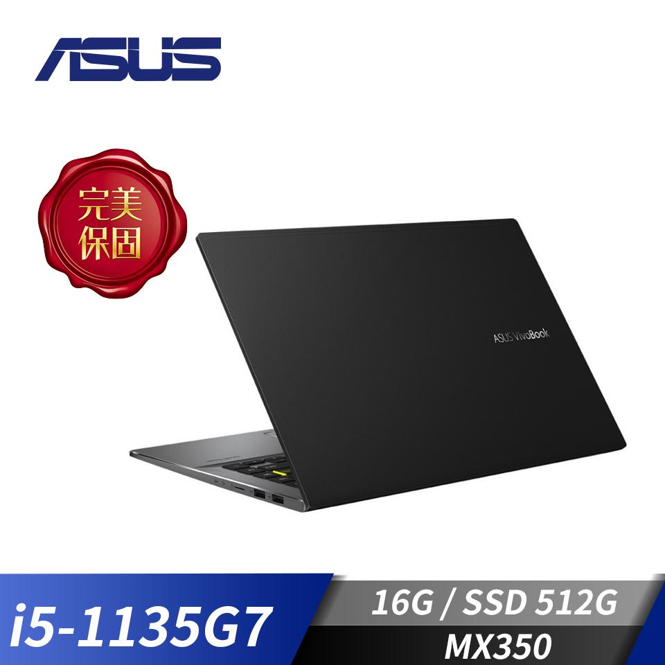 華碩ASUS S433EQ 筆記型電腦 搖滾黑(i5-1135G7/16G/512G/MX350/W10)